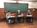 リレートーク「藝・文・京」Ⅲ~京都文化への視座