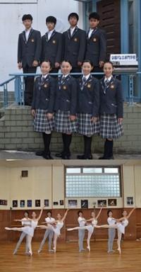 京都バレエ専門学校(有馬バレエ)